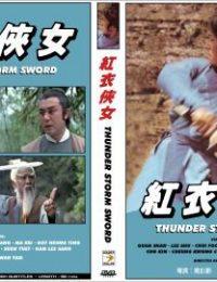 刀王劍王 - Kings of Blade and Sword (1970)