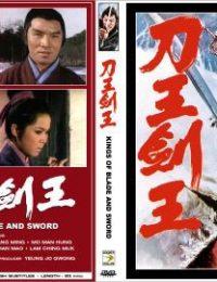 奪命閻羅 - Thunder Storm Sword (1970)