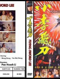 小李飛刀 - Flying Sword Lee (1979)
