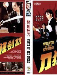 怒劍狂刀 - Wrath of the Sword (1970)