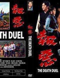 惡報 - The Death Duel (1972)