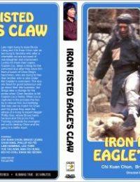 瘋拳癲腿  - Iron Fisted Eagle's Claw (1979)