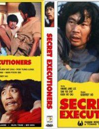 解決士 - Secret Executioners (1982)