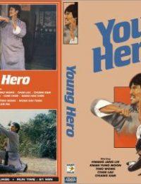 迷蹤霍元甲 - Young Hero (1980)
