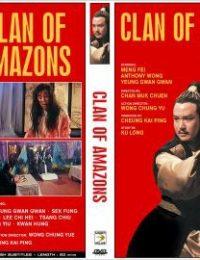 鳳舞九天 - Clan of Amazons (1996)