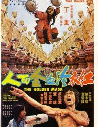 GoldenMask+1977-4-b