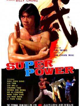 Superpowerpost
