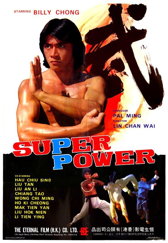 Superpowerpost.jpg