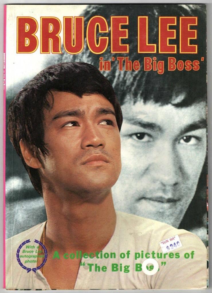 rare �bruce lee in the big boss� magazine 1980 hk