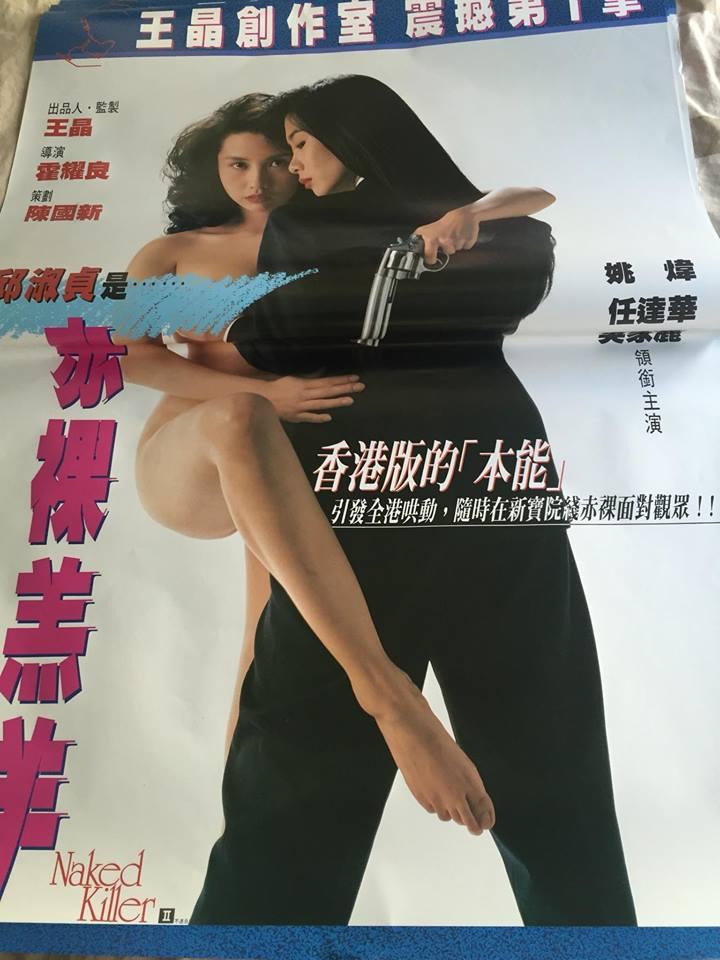 Original Golden Harvest Poster - Naked Killers - Variant 1 -8872