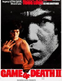 game-of-death-ii-l-r-tong-lung-aka-tai-chung-kim-bruce-lee-on-poster-e5mdmy