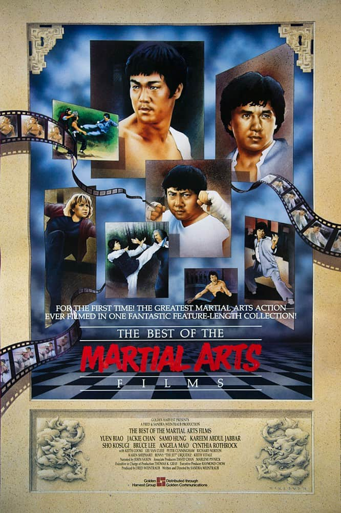 The Best Of Martial Arts 001
