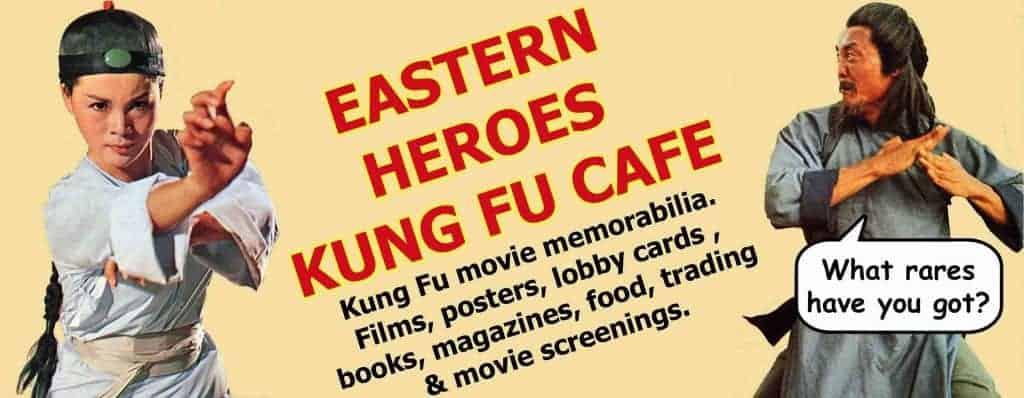 kung fu cafe